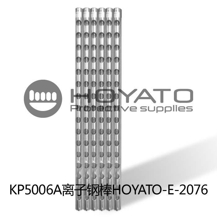 Hard Aluminum Shell ESD Anti Static Bar KP5006A Ion Steel Rod ROHS Approved