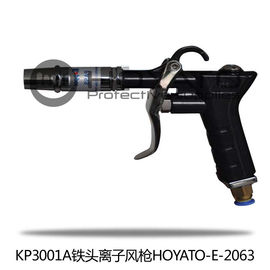 Cina Tahan lama KP3001A Anti Static Ionizing Air Gun Dengan Good Grounding Protection pabrik